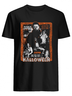 Michael Myers Halloween movie the night he came home shirt