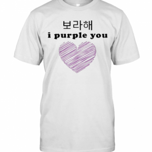 Bts Band I Purple You Heart T-Shirt Classic Men's T-shirt